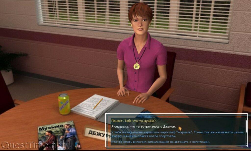 'Nancy Drew': História de origem do jogo de PC 10